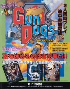 Gun Dogs Promotional Flyer