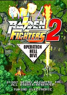 Raiden Fighters 2 Demo Screen