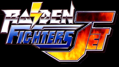 Raiden Fighters Title Screen (1996)