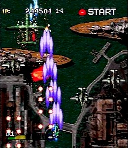Strikers 1945 II Screenshot (Starbase 299)